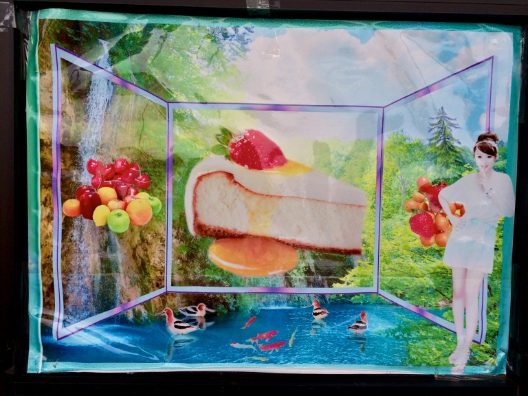 Hibachi Buffet Cheesecake